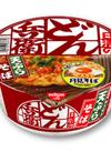 日清のどん兵衛 天ぷらそば 108円(税抜)