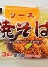 焼そば 100円(税抜)