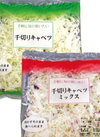 カットサラダ 千切りキャベツ、千切りキャベツミックス 78円(税抜)