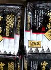 海苔膳(味のり) 298円(税抜)