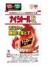 ナイシトール85a パウチ 728円(税抜)