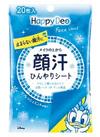 ハッピーデオ フェイスシート 228円(税抜)