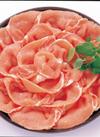 国産豚肉ロースしゃぶしゃぶ用 198円(税抜)