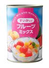 スイカ入りフルーツミックス缶詰 137円(税抜)