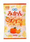 冷凍みかん 298円(税抜)