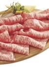 伊予牛絹の味交雑牛ロース各種 680円(税抜)