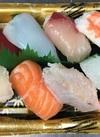 魚河岸にぎり寿司1人前 678円(税抜)