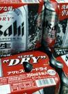 アサヒスーパードライ 1,098円(税抜)