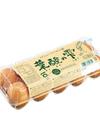 葉酸の雫(赤たまご) 106円(税込)