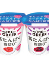 THE GREEK YOGURT 108円(税抜)