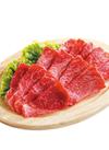 (Bimi)薩摩和牛ロース肉 490円(税抜)