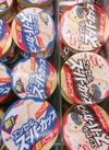エッセルスーパーカップ超バニラ 89円(税抜)