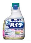 キッチン泡ハイター 付替 165円(税抜)