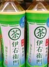 グリーンダ・カ・ラ、伊右衛門 83円(税抜)