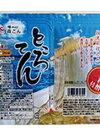 ところてん(三杯酢、黒糖蜜、かつお梅) 59円(税込)