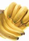 朝のしあわせバナナ 138円(税込)