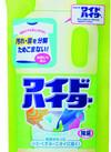 ワイドハイター(詰替) 100円(税抜)