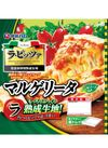 ラ・ピッツァ ●マルゲリータ 198円(税抜)
