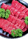 牛肩ロース焼肉用 特大(交雑種) 1,980円(税抜)