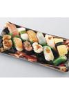 江戸前寿司(扇) 580円(税抜)