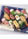 彩り寿司詰合せ 580円(税抜)