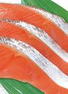 塩銀鮭切身〈甘口・養殖〉 78円(税抜)