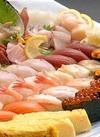 特上にぎり寿司盛合せ 1,000円(税抜)