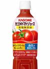 トマトジュース食塩無添加 168円(税抜)