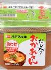 味噌 89円(税抜)