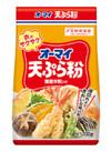 天ぷら粉 193円(税込)