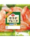 コープ サラダフレーク 120g 10円引