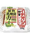 イチオシキムチ レギュラー・辛口 157円(税抜)