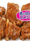 豚肉なん骨ソーキ煮込み 137円(税抜)