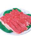牛バラカルビ焼用 2,000円(税抜)