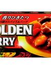 ゴールデンカレー 148円(税抜)