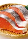 asc認証 塩銀鮭(甘塩味) 185円(税抜)