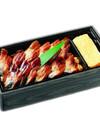 魚屋のうな重(森田さんのうなぎ蒲焼使用) 1,380円(税抜)