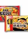 石焼風ビビンバ炒飯 208円(税抜)