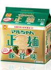 マルちゃん正麺 豚骨味 228円(税抜)