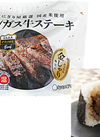 金しゃりおにぎり アンガス牛ステーキ 198円