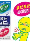 液体ムヒS 399円(税抜)