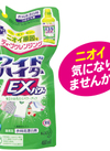 ワイドハイターEXパワー 詰替 148円(税抜)