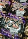 まぐろスキミ中巻 500円(税抜)