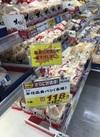 フジ本仕込食パン各種 118円(税抜)