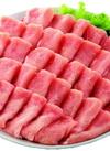 豚ロース均一セール 158円(税抜)
