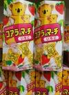 コアラのマーチ いちご 65円(税抜)