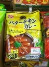 シェフの匠 カレー各種 298円(税抜)