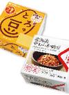 納豆各種 78円(税抜)