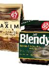 マキシム、ブレンディ 358円(税抜)