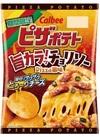 ピザポテト旨カラッ!チョリソーPizza風味 98円(税抜)